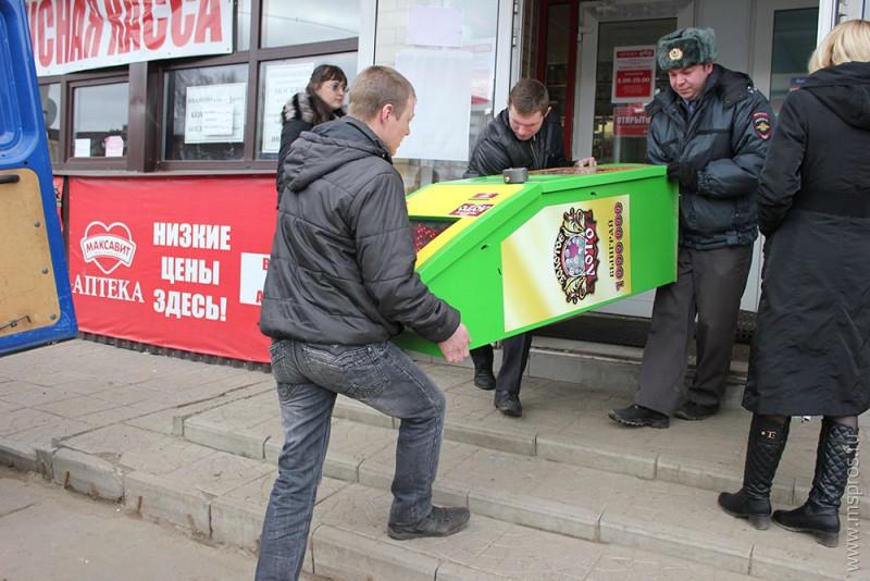 Игровые Автоматы Купить Харькове